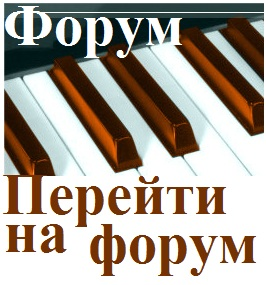 Форум Сергея Кузнецова